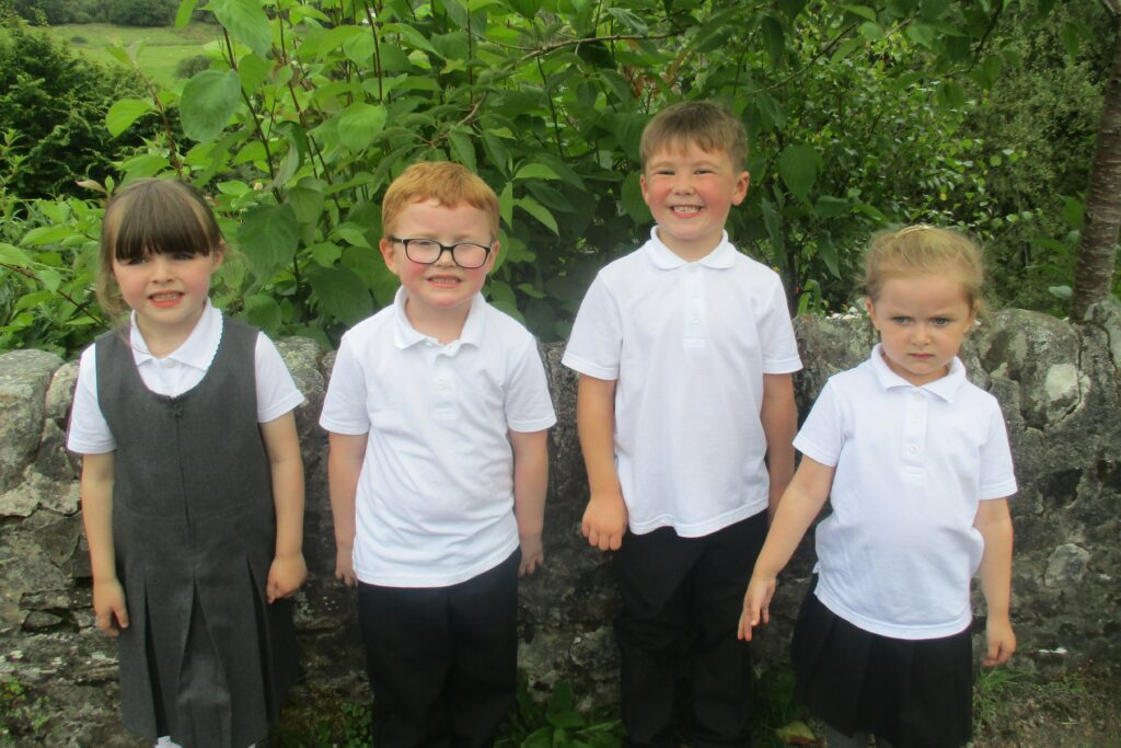 Strachur Primary School