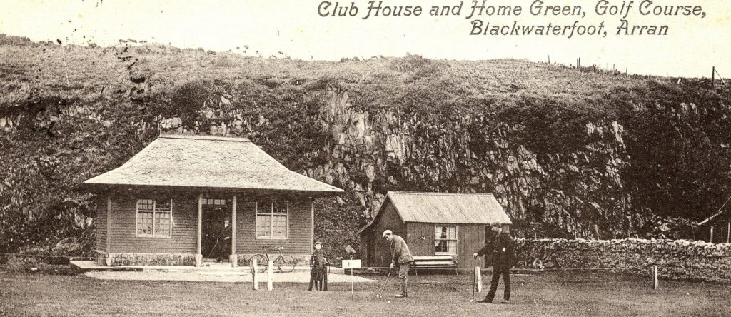 The original clubhouse.