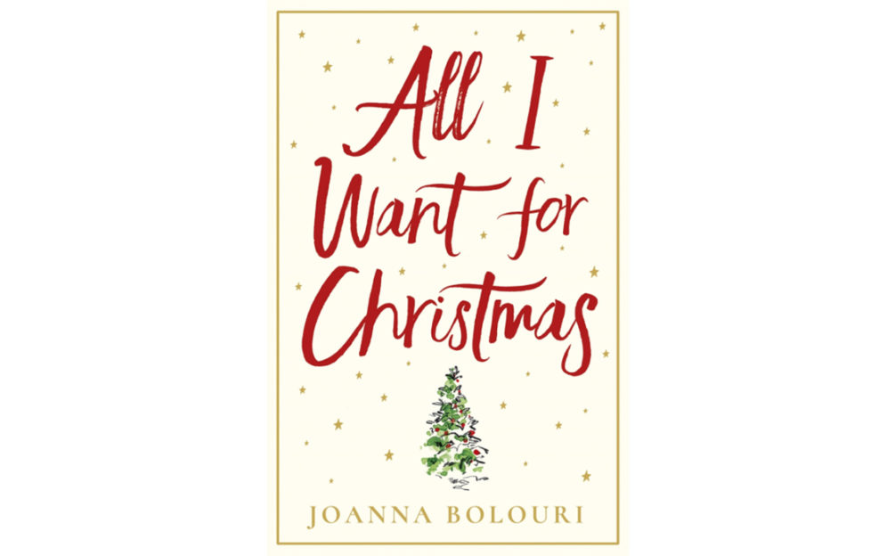 All I Want For Christmas book cover
