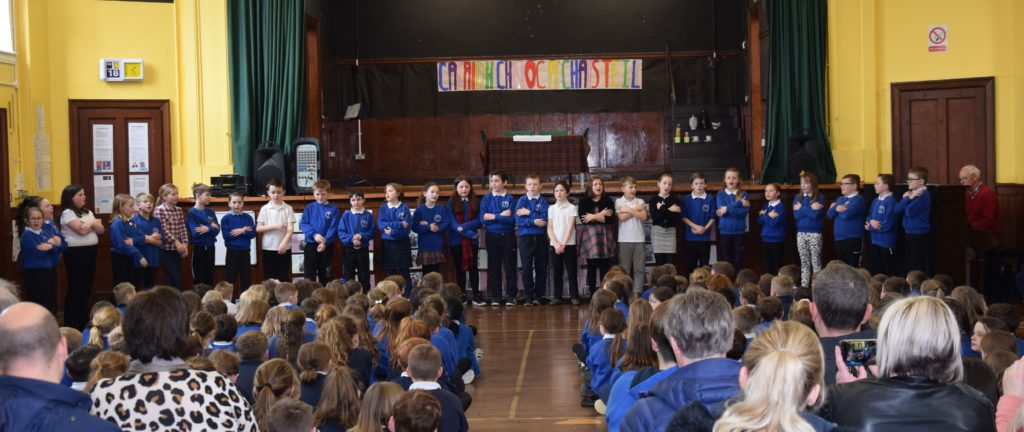 The pupils performed eight Gaelic songs, accompanied by Mr McEwan.