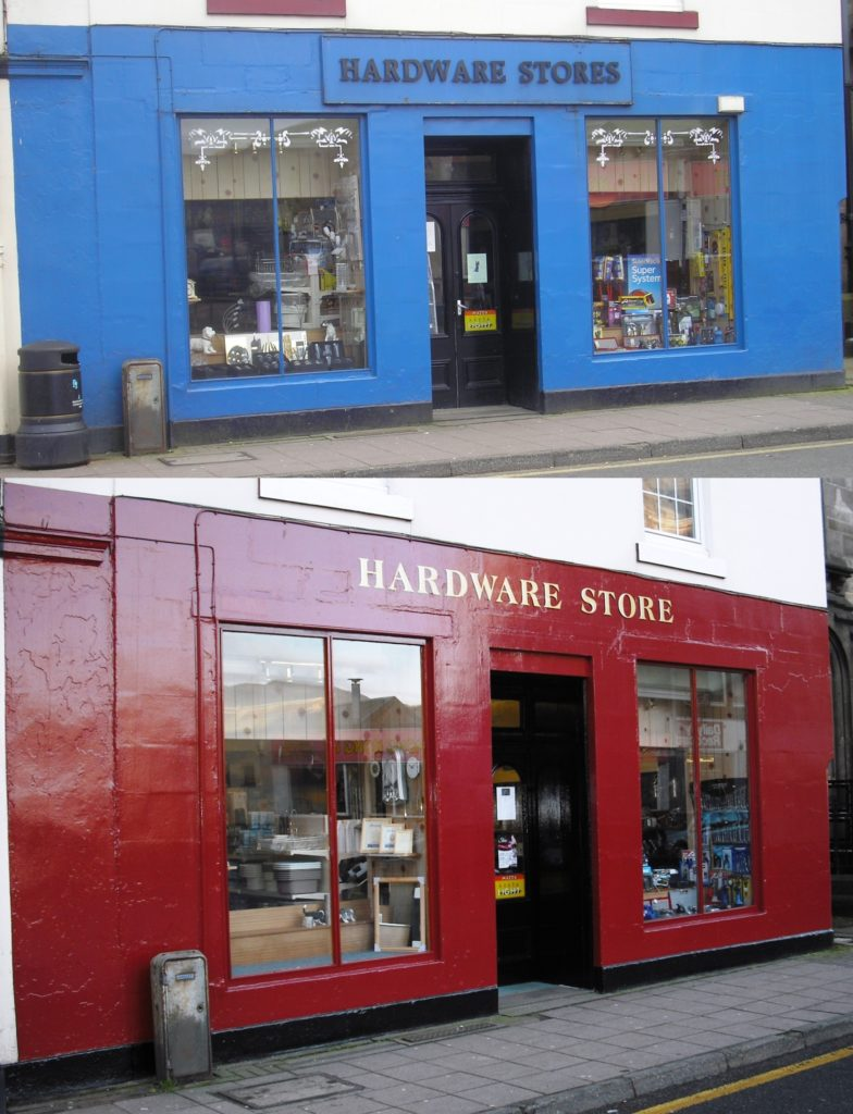 Before and after: The Hardware Store.