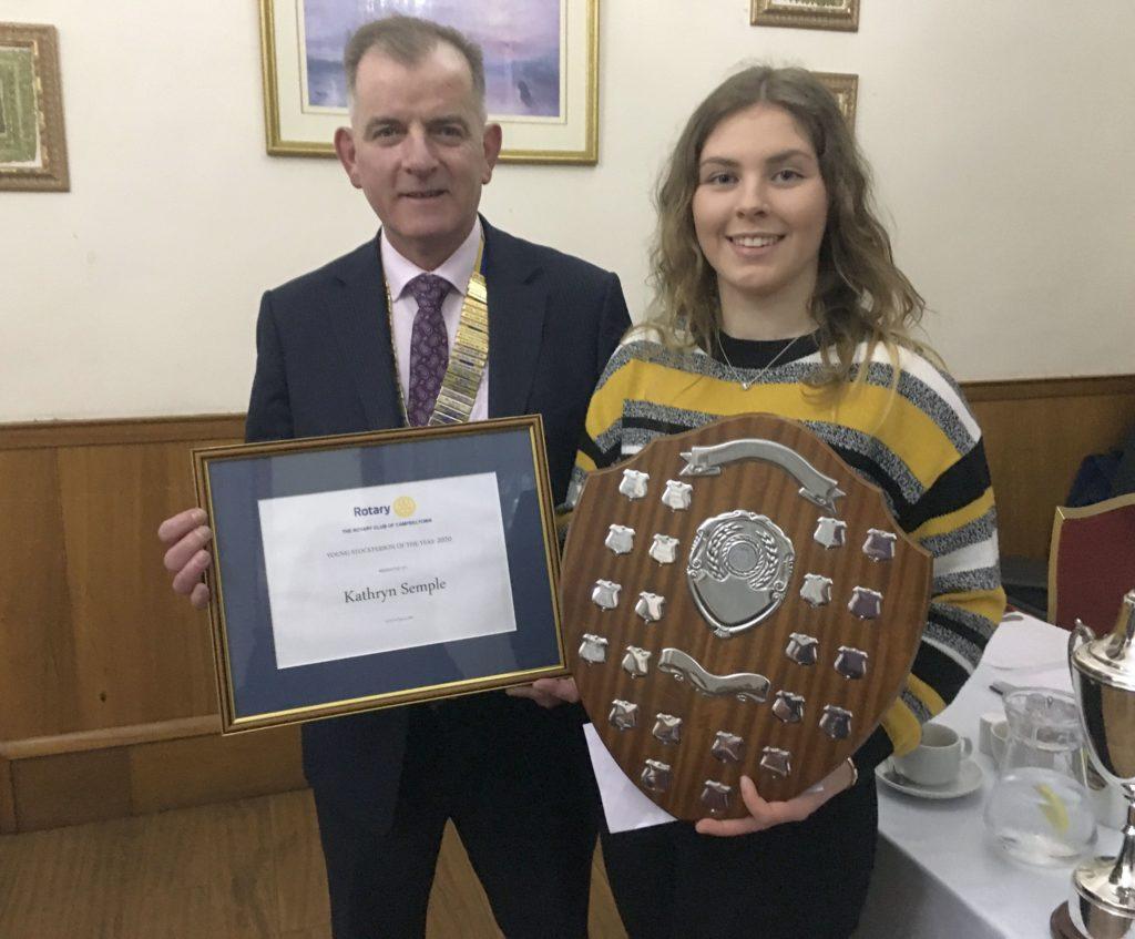 Young Stockperson of the Year, Kathryn Semple, right, with Rotary Club of Campbeltown president Andrew Ronald.