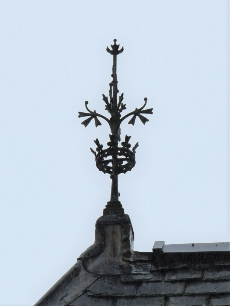 On which building does this stand?