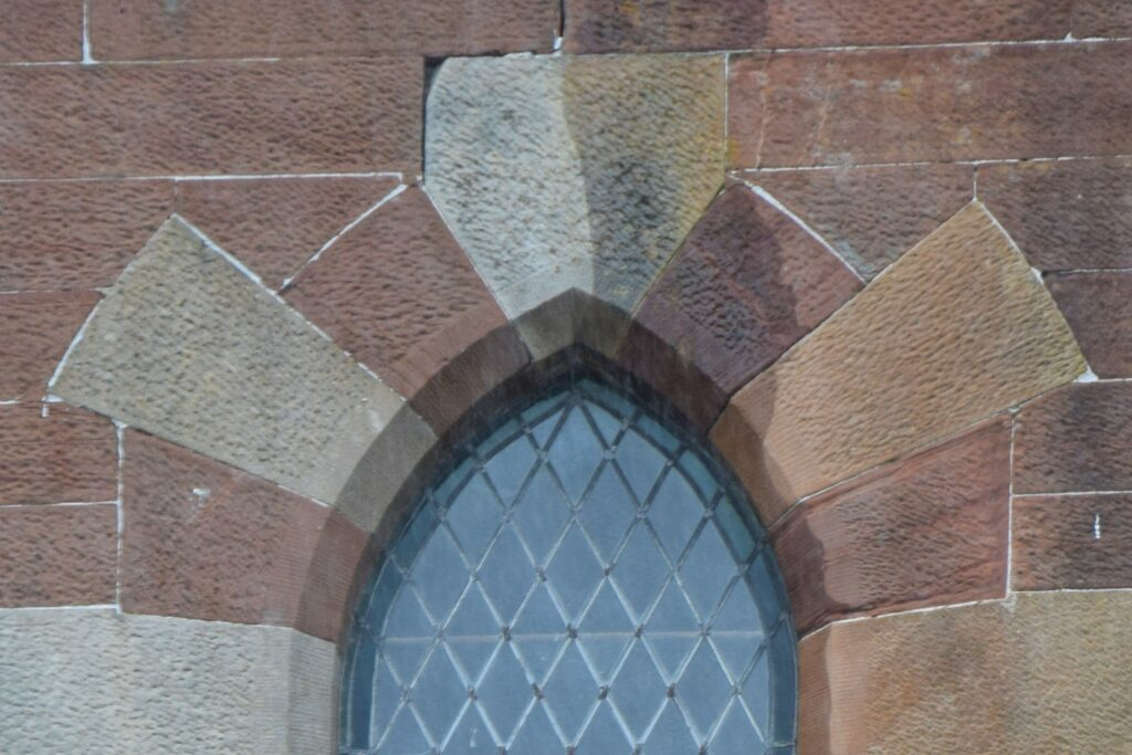 Do you recognise the top of this window?