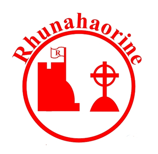 Rhunahaorine Primary School's badge features Old Largie Castle.