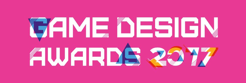 Game Design Awards 2017