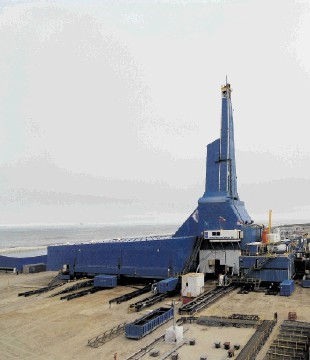 ExxonMobil said production has begun from the Arkutun-Dagi field