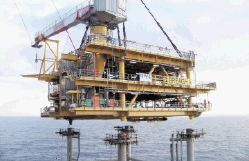 Cost overruns: Sterling Resources has a stake in the southern North Sea Breagh development