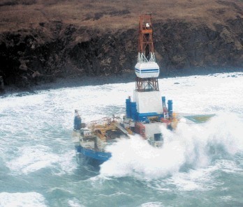 5. Noble Drilling has book thrown at it by Alaskan authorities