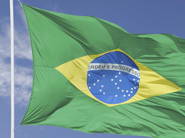 A Brazilian flag