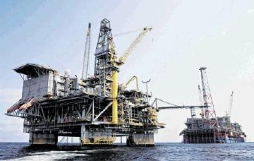 ExxonMobil news