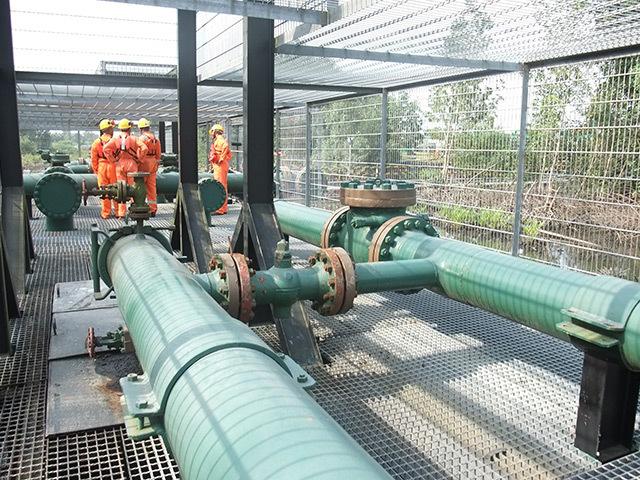 Eland Oil & Gas