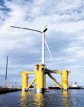 CLEAN AND GREEN: Japan's pioneering Fukushima 2MW floating wind turbine