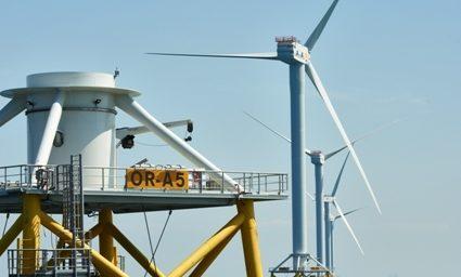 The Ormonde wind farm.