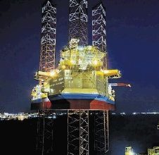 Maersk's new super-jack-up rig Maersk Intrepid with legs extended
