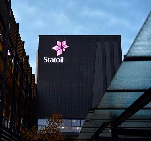 Statoil news