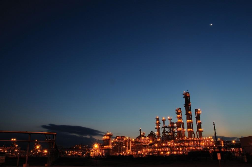 Shell's Geismar chemical plant, Louisiana