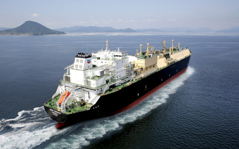 A liquefied natural gas carrier