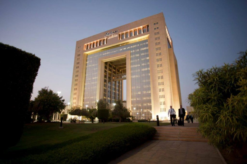 Sabic's headquarters in Riyadh