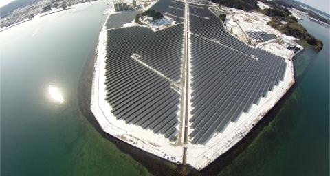 New solar plant