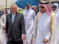 Rex Tillerson arriving in Qatar