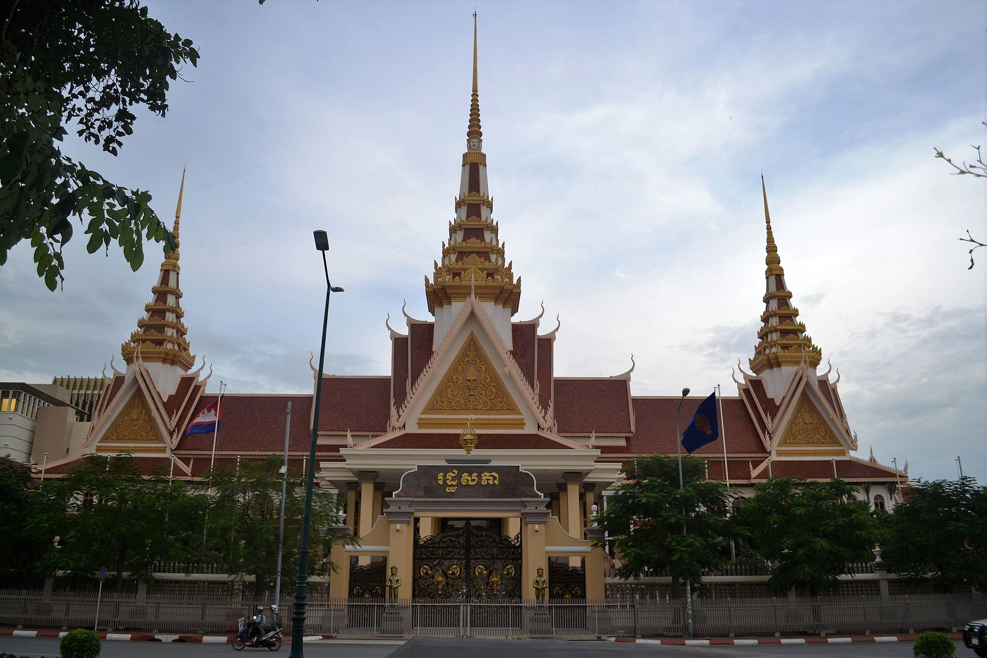 The Cambodian National Assembly