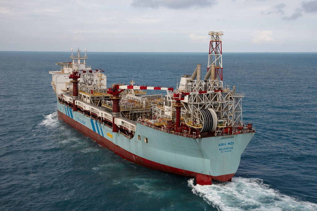 The Aoka Mizo FPSO