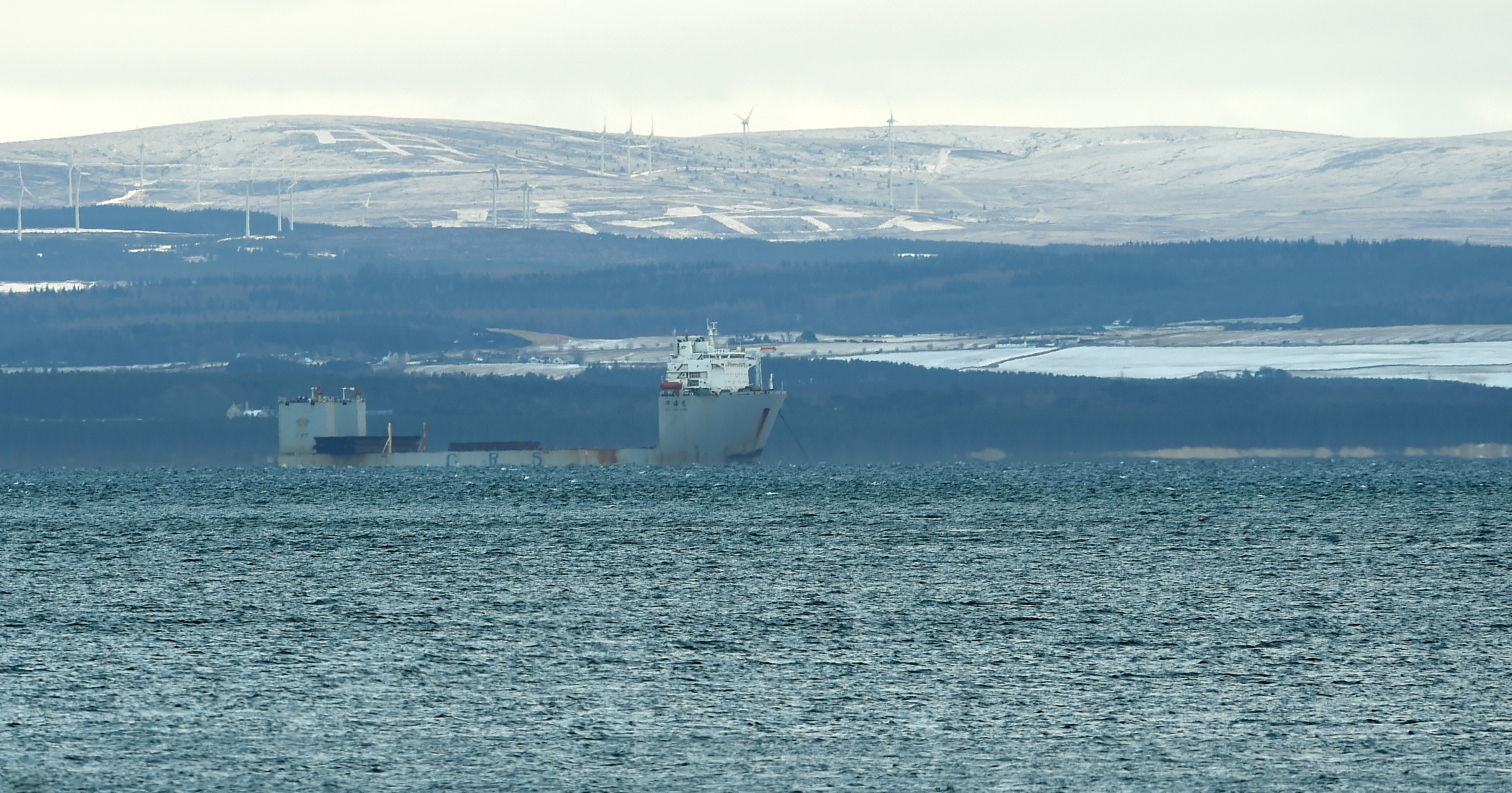 The Hua Hai Long anchored in the Moray Firth