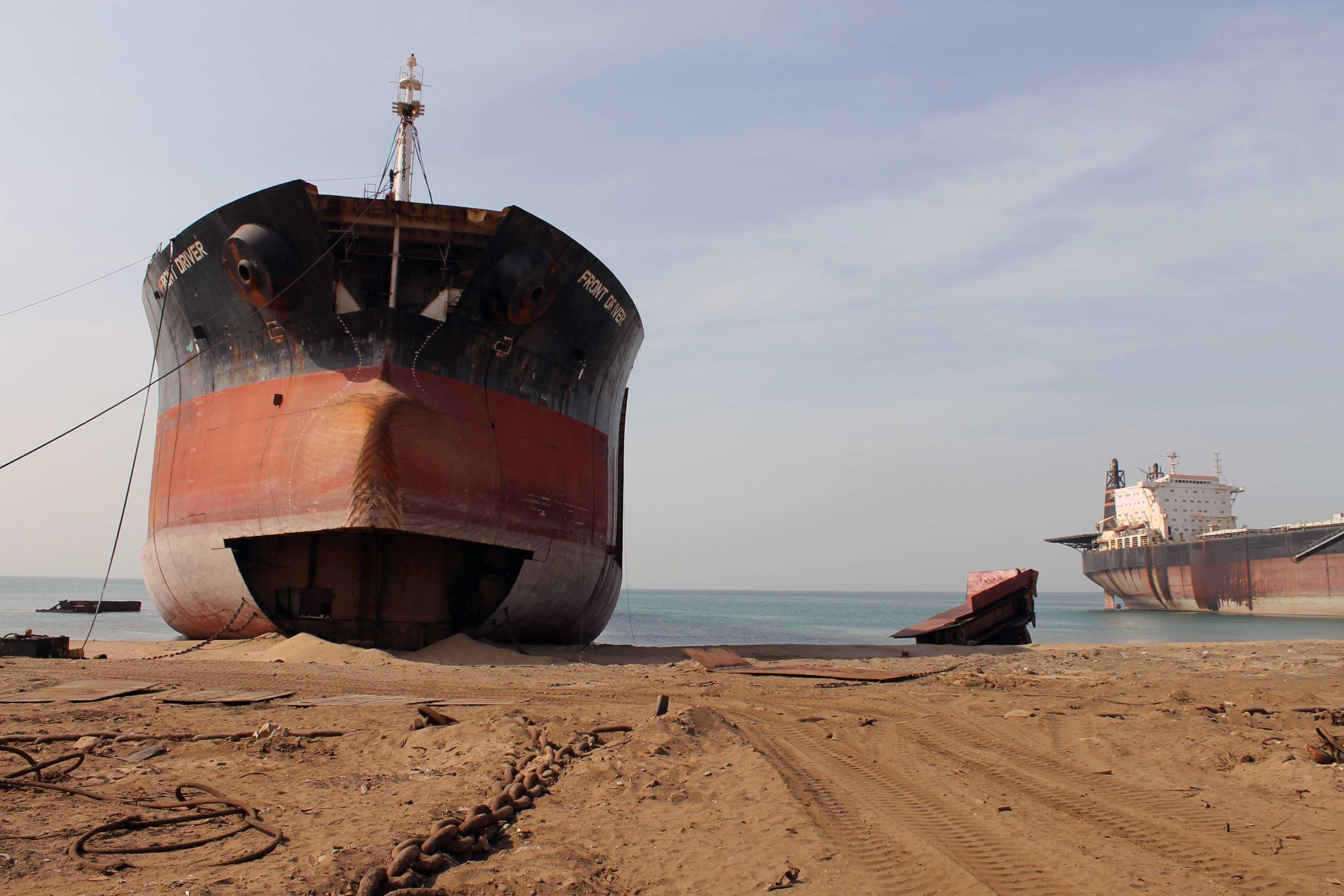 A shipbreaking beach in Gadani, Pakistan