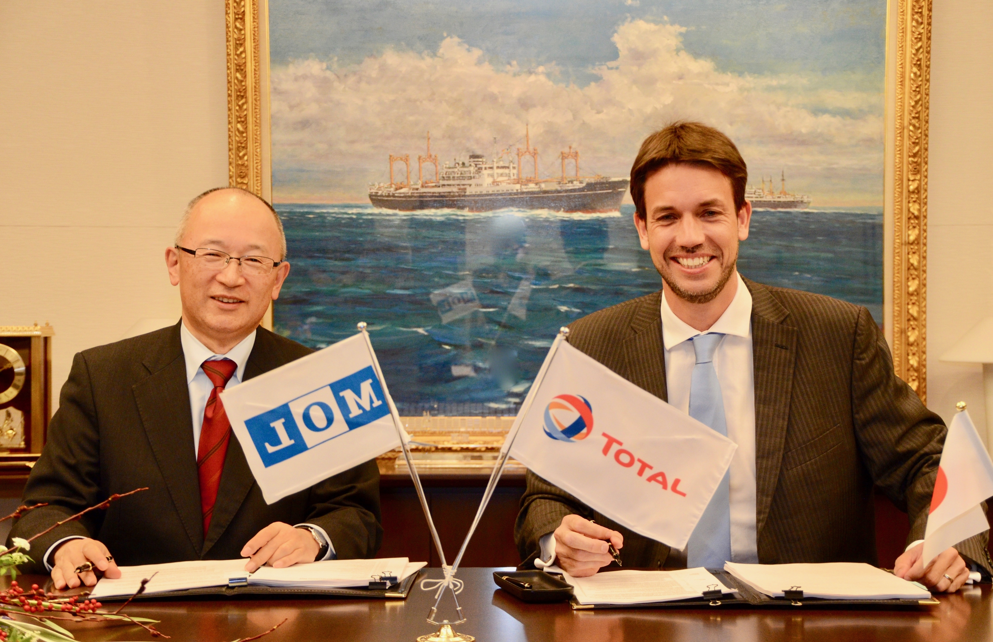Total Marine Fuels Global Solutions (TMFGS) and Mitsui O.S.K. Lines, Ltd. (MOL) announce deal.