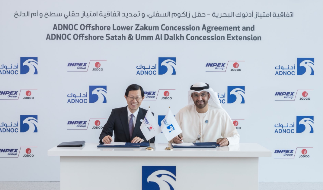 The agreement being signed by H.E. Dr Sultan Ahmed Al Jaber, ADNOC Group CEO and member of Abu Dhabi's Supreme Petroleum Council and Toshiaki Kitamura, President and Chief Executive Officer of INPEX
