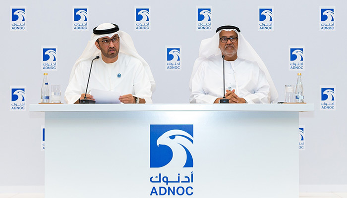 ADNOC releases licensing blocks.