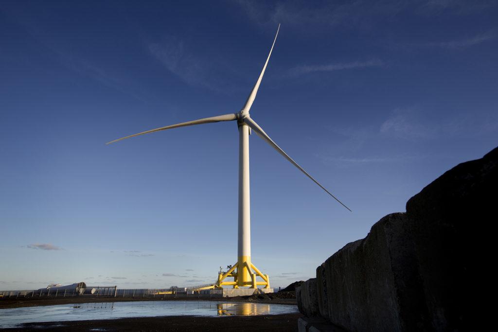 Levenmouth Demonstration Turbine