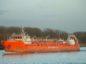 The Tecoil Polaris oil tanker