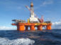 The Transocean Leader drilling rig.