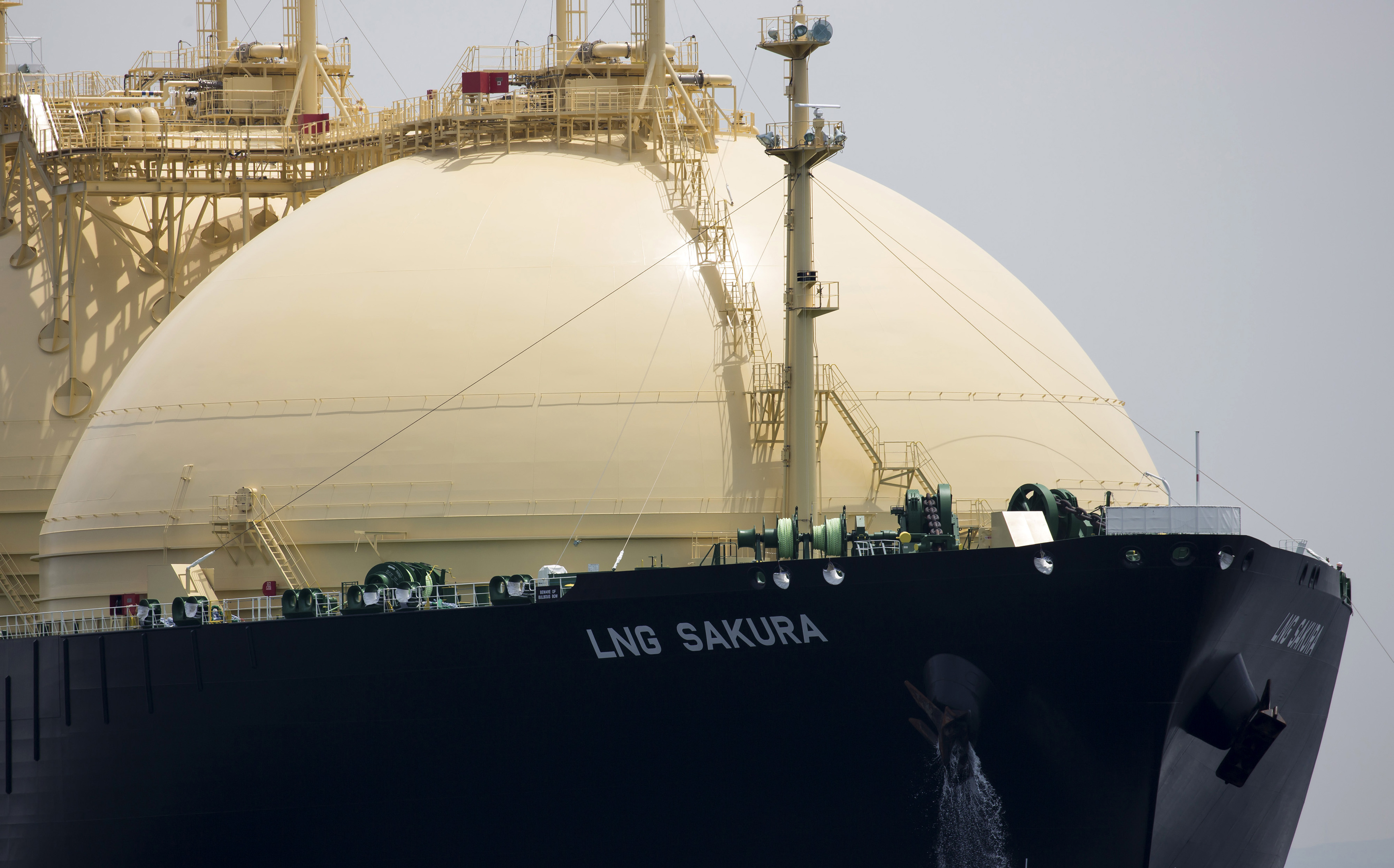 The LNG Sakura liquefied natural gas tanker arrives at Tokyo Gas Co.'s Negishi LNG terminal in Yokohama, Japan, on Monday, May 21, 2018. Tokyo Gas received Japan's first LNG shipment from Dominion Energy's Cove Point project today, the company said in statement. Photographer: Tomohiro Ohsumi/Bloomberg