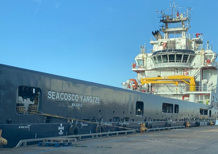 Seacosco Yangtze supply vessel.