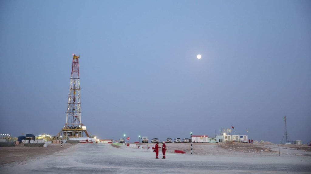 Oman has awarded Block 36 to tight oil specialist EOG Resources, which plans to drill two exploration wells on the area by mid-2022.