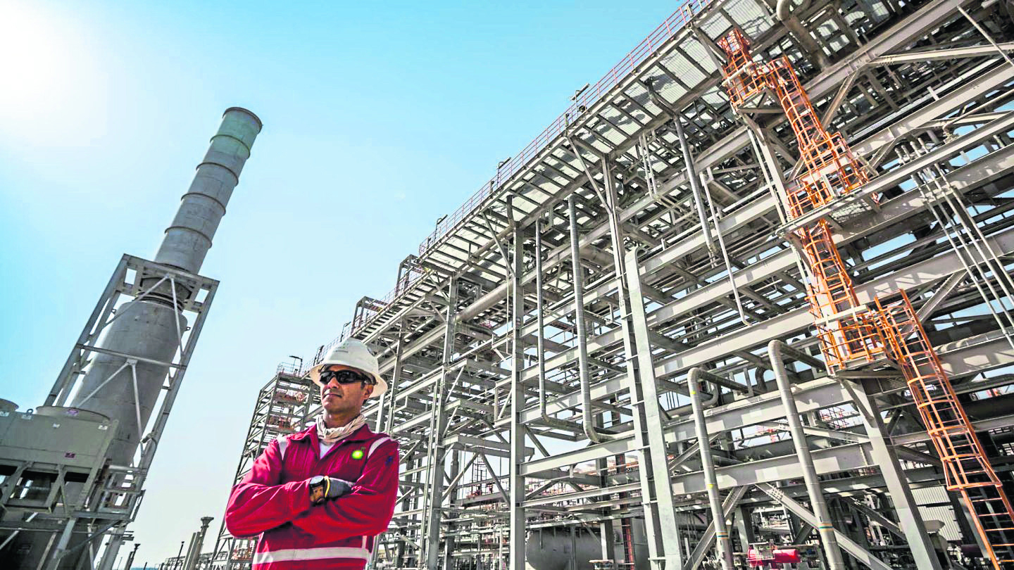 The central processing facility of BP's Khazza project in Oman