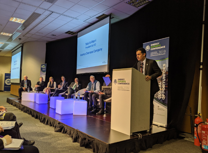 Talal Al-Marri of Saudi Aramco speaking at the Energy Exports Conference in 2019