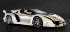 The Lamborghini Veneno sold by Bonhams as part of the Bonmont sale