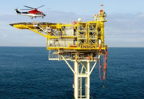 The Ensign platform in the southern North Sea.