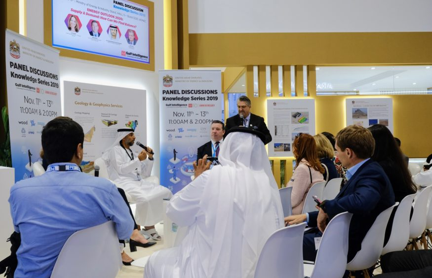 Abu Dhabi Minister of Energy and Industry Suhail Al Mazroui