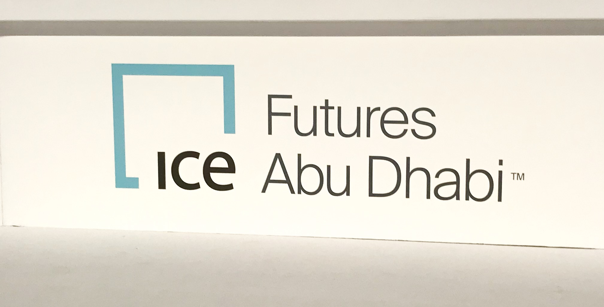 ICE has officially announced the launch of Murban Futures increasing transparency, with an opening price of $63.43 per barrel.