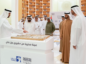 ADNOC and DUSUP have signed a deal to develop a major field