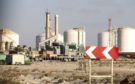 Marsa al-Hariga oil terminal. Photographer: Abdullah Doma/AFP via Getty Images