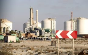 NOC blames UAE for Libyan shutdown