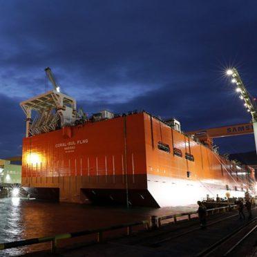 Eni's Coral Sul vessel