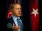 Gas discovery Turkey