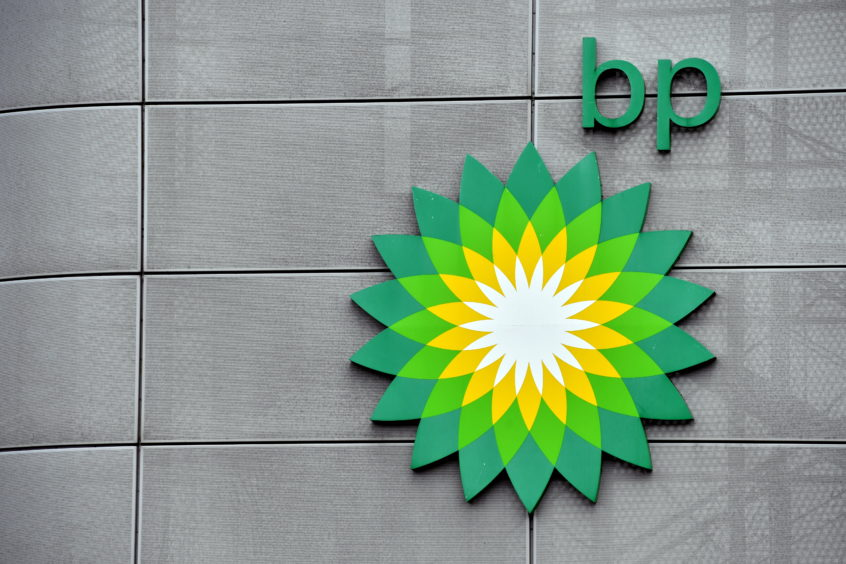 BP's North Sea HQ in Dyce.